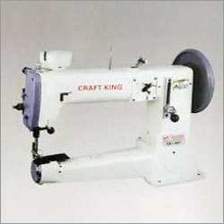 Blind Stitch Sewing Machine