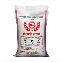 Granular Organic Fertilizers
