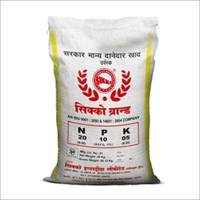 Bio Organic Compound Fertilizer