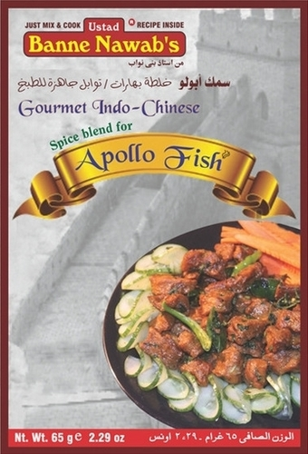 Spice Apollo Fish