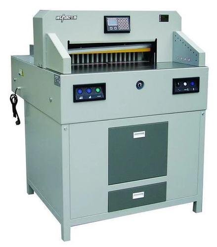 7208HD Digital Paper Cutter