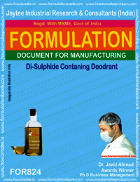 Disulphide Containing Deodorant Formulation