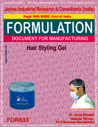 Formulation of Hair Styling Gel