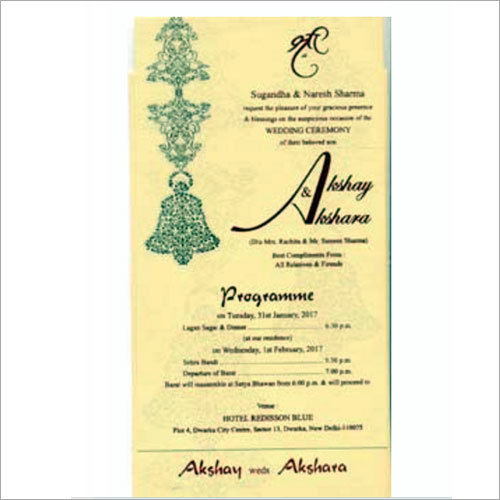 Printed Wedding Card