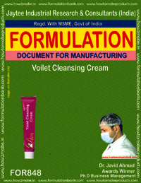 Voilet Cleansing Cream