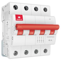 Havells Isolators