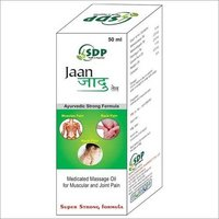 Jann Jadu Tail