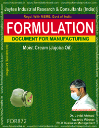 Moist Cream (Jajoba oil)