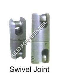 Swivel Joint