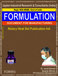 Rotary Heat Set Publication Ink