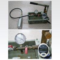 FIT TOOLS Aluminum Air Refill Pressure Sprayer Can