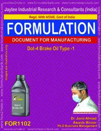 Dot-4 Brake Oil type 1