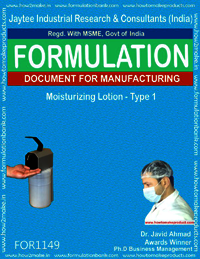 Moisturizing Lotion type 1