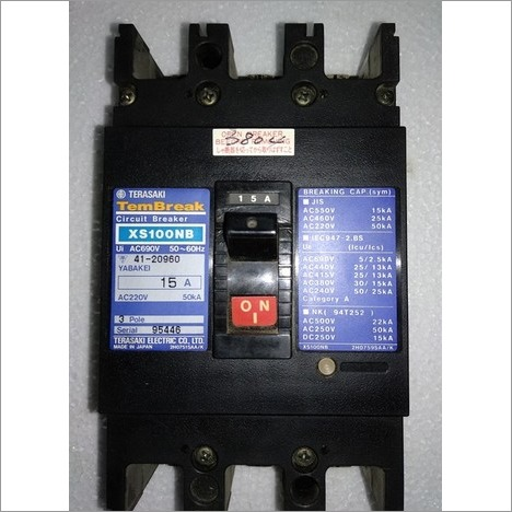 MCCB Electrical Switchgear