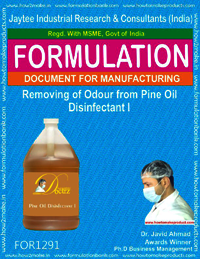 Removing of odour from pine oil disinfectant I