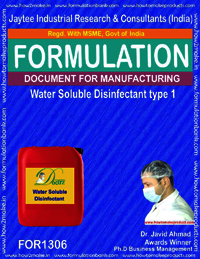 Water Soluble Disinfectant type 1