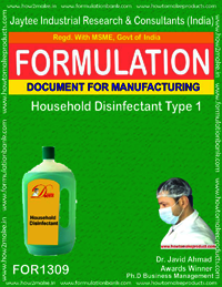 Household Disinfectant TYPE 1