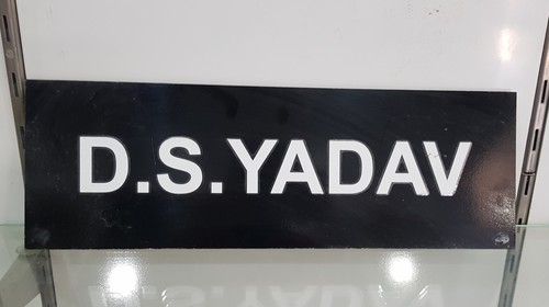 Customized Door Sign Plate