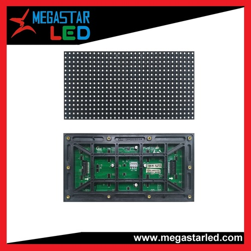 Outdoor Modules LED Display