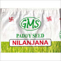 Paddy Seed Flexible Packaging Laminate