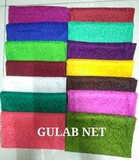 GULAB NET