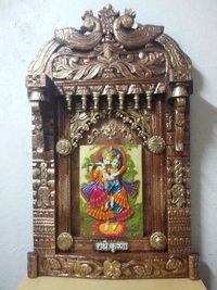 Picture Gods Frame Decorative