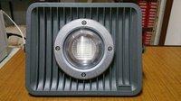 30w LED Floodlight Housing With Lens ( Zebra Model)