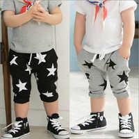Kids Boys Short