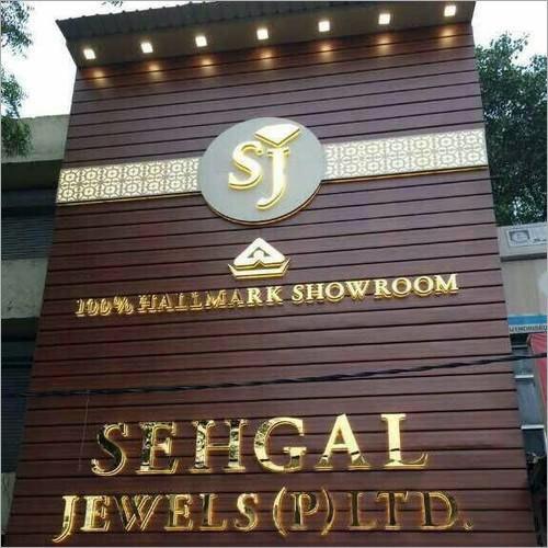 Showroom Signage Board