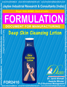 Formula of Deep Skin cleansing Lotion