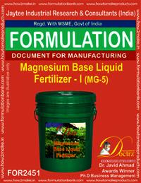 Magnesium Base Liquid Fertilizer-1(MG-5)