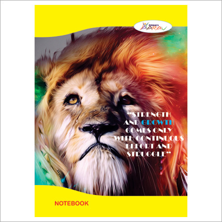 Lion Cover Page Notebook