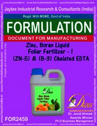 Zinc-Boron Liquid foleir Fertilizer I Z-5 B-5 Chelated EDTA 2459