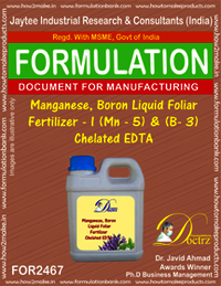 Mag-Boron Liquid Foiler Fertilizer I formula