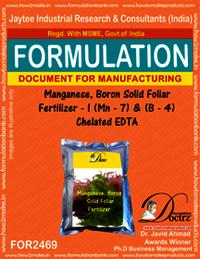 Manganese Boron Solid Foiler Fertilizer I