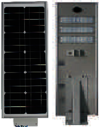 LED 50W Integrated Solar Street Light