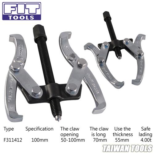 FIT TOOLS 2-Arm 4