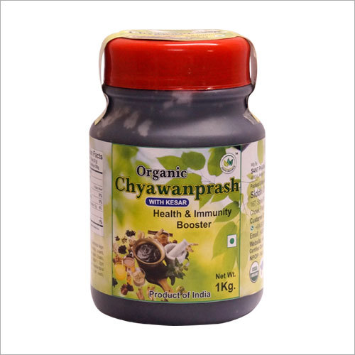 Organic Chyawanprash (1kg)