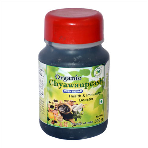 Organic Chyawanprash (500g)