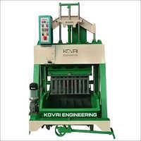 Single Phase Solid Brick Making Machine