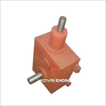 Vertical Pan Mixer Gearbox