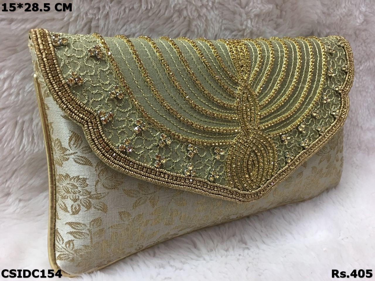 Brocade Multicolour Clutch