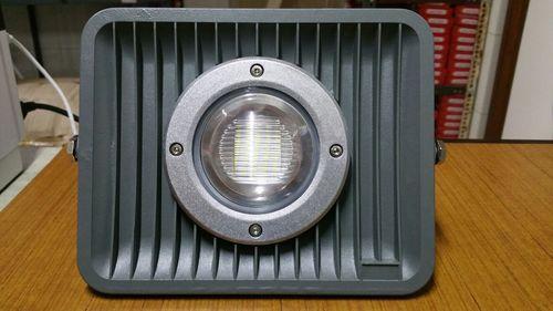 50 Watt LED Floodlight With Lens ( Zebra Model)