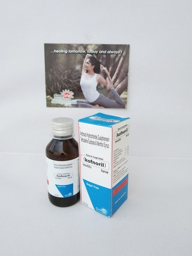 Ambroxol Hcl Guaiphenesin Terbutaline Sulphate &