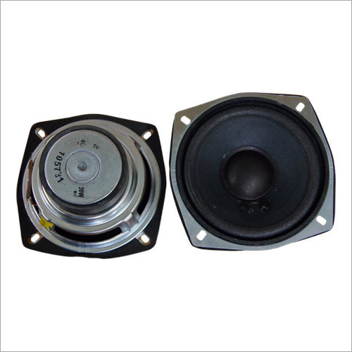 20 W Multimedia Speakers
