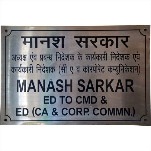 Office Stainless Steel Name Plate