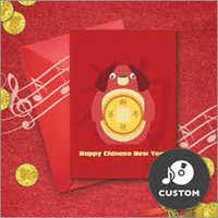 Custom Musical Birthday Greeting Cards