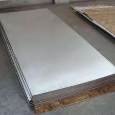 HIGH TENSILE STRUCTURE STEEL PLATE (S450JO)