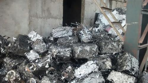 C.R Loose / Bundle scrap