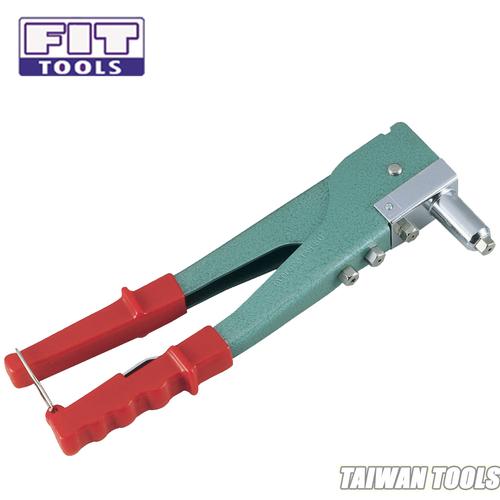 FIT TOOLS Hand 2 Way Horizontal or Vertical Riveter